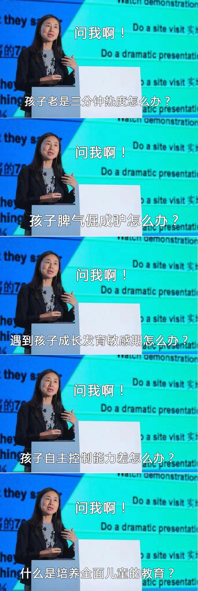 教育专家程贺南教授:关于育儿成长疑问,你提问题,我来解答!