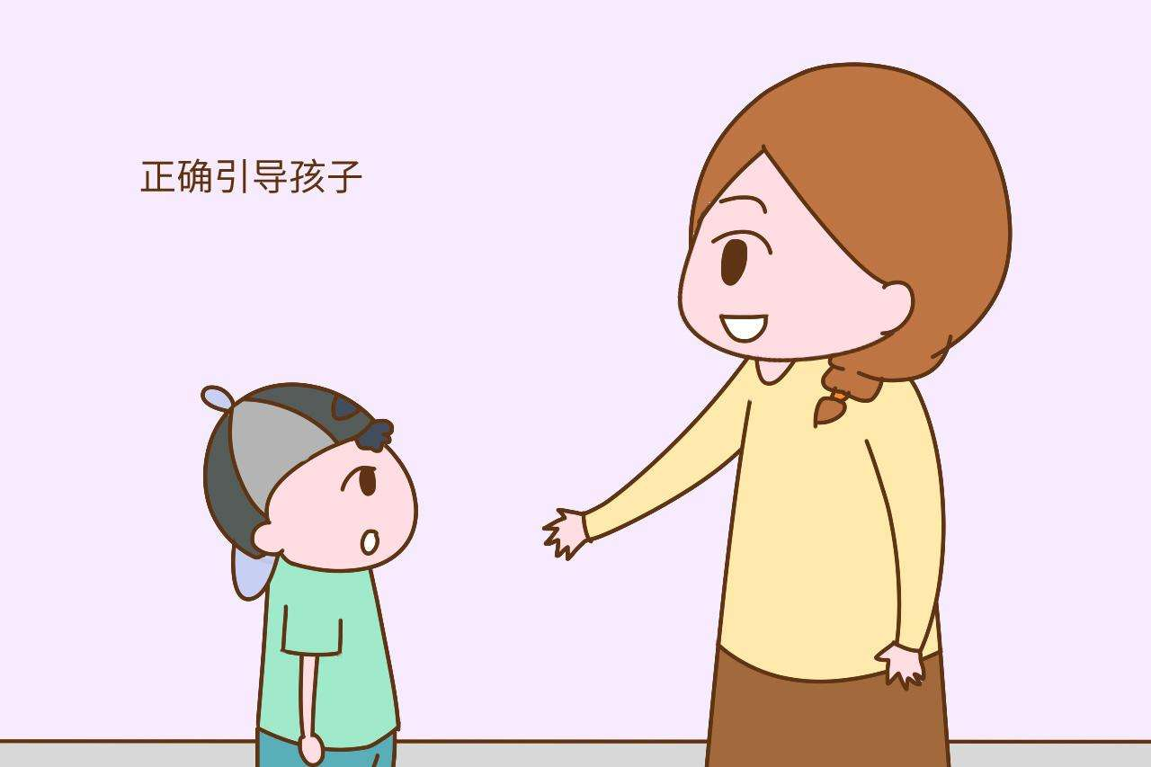 孩子发脾气,你的第一句很重要!看看黄磊老师怎么做